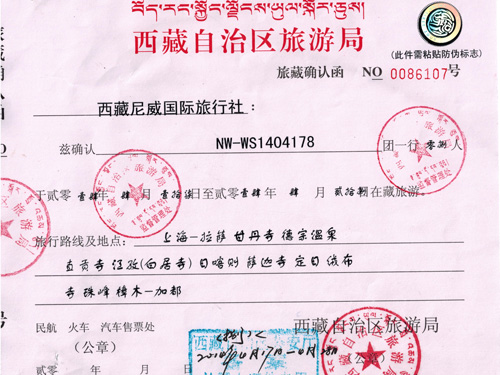 Tibet Travel Permit 2018