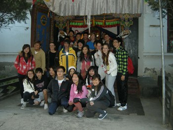 Tibet Student Tour Group, Student Travel Tibet